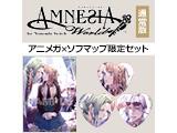 AMNESIA World for Nintendo Switch 通常版 アニメガ×ソフマップ限定セット 【Switchゲームソフト】