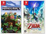【期間限定】 ゼルダの伝説 スカイウォードソード HD + Minecraft (マインクラフト)  同時購入セット