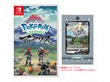 Pokemon LEGENDS アルセウス 【Switchゲームソフト】 ◆メーカー早期特典あり