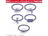 「東京リベンジャーズ」第二弾 ヘアゴムセット ◆東京リベンジャーズれとぽぷフェア特典対象(2枚)