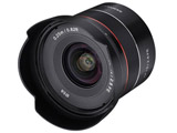 カメラレンズ AF18mm F2.8 FE【ソニーEマウント】[ソニーE/単焦点レンズ] AF18MMF2.8FE