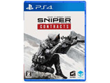 Sniper Ghost Warrior Contracts 【PS4ゲームソフト】
