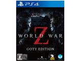 【10/29発売予定】 WORLD WAR Z - GOTY EDITION 【PS4ゲームソフト】