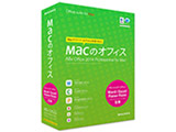 〔Mac版〕 Macのオフィス Rex Office 2014 Professional