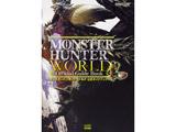 KADOKAWA モンスターハンター:ワールド 公式ガイドブック 【書籍】
