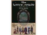 【11/05発売予定】 Disney ツイステッドワンダーランド FAN BOOK 【書籍】
