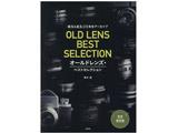 【ムック本】OLD LENS BEST SELECTION オールドレンズ・ベストセレクション 【書籍】