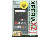 ゼロからはじめるドコモXperia XZ Premium SO−04Jスマートガイド 【書籍】