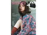snidel 2017Autumn/Winter Collection 【書籍】