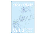 Free!DF STORYBOARD Vol.3