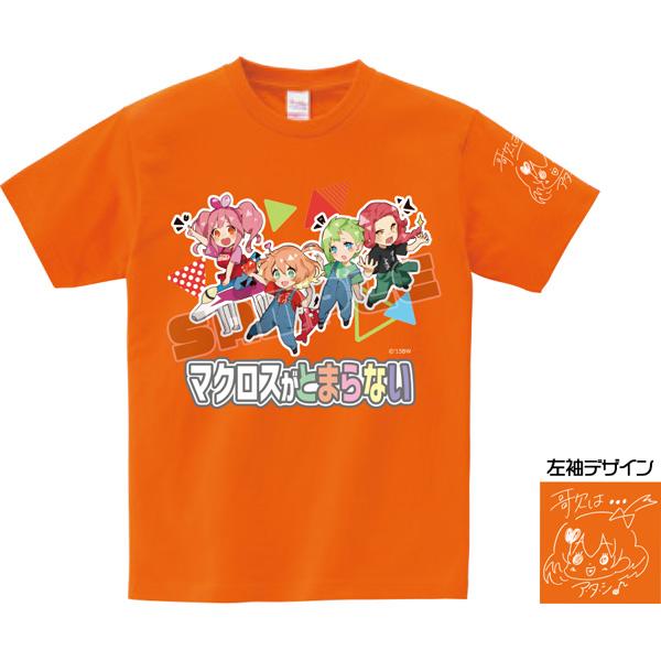 [オレンジ/S] マクとま(マクロスがとまらない)Tシャツ Ver.3 「歌は…ア・タ・シ♪」 オレンジ/Sサイズ