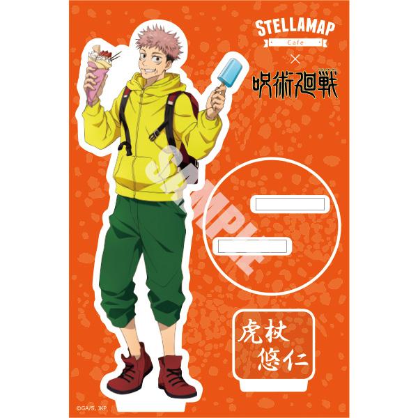 呪術廻戦×ソフマップ 描き下ろしアクリルスタンドシート虎杖Ver.