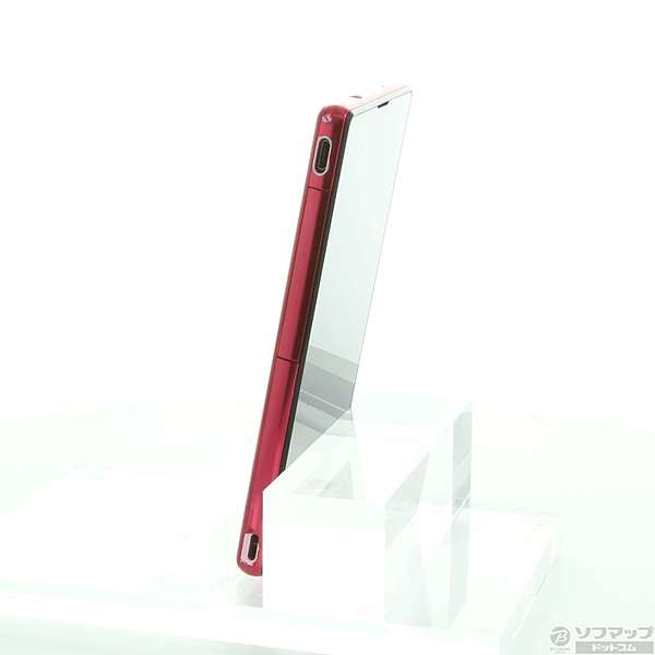 AQUOS Xx2 mini 16GB レッド 503SH SoftBank ネットショップ限定お買い得特価
