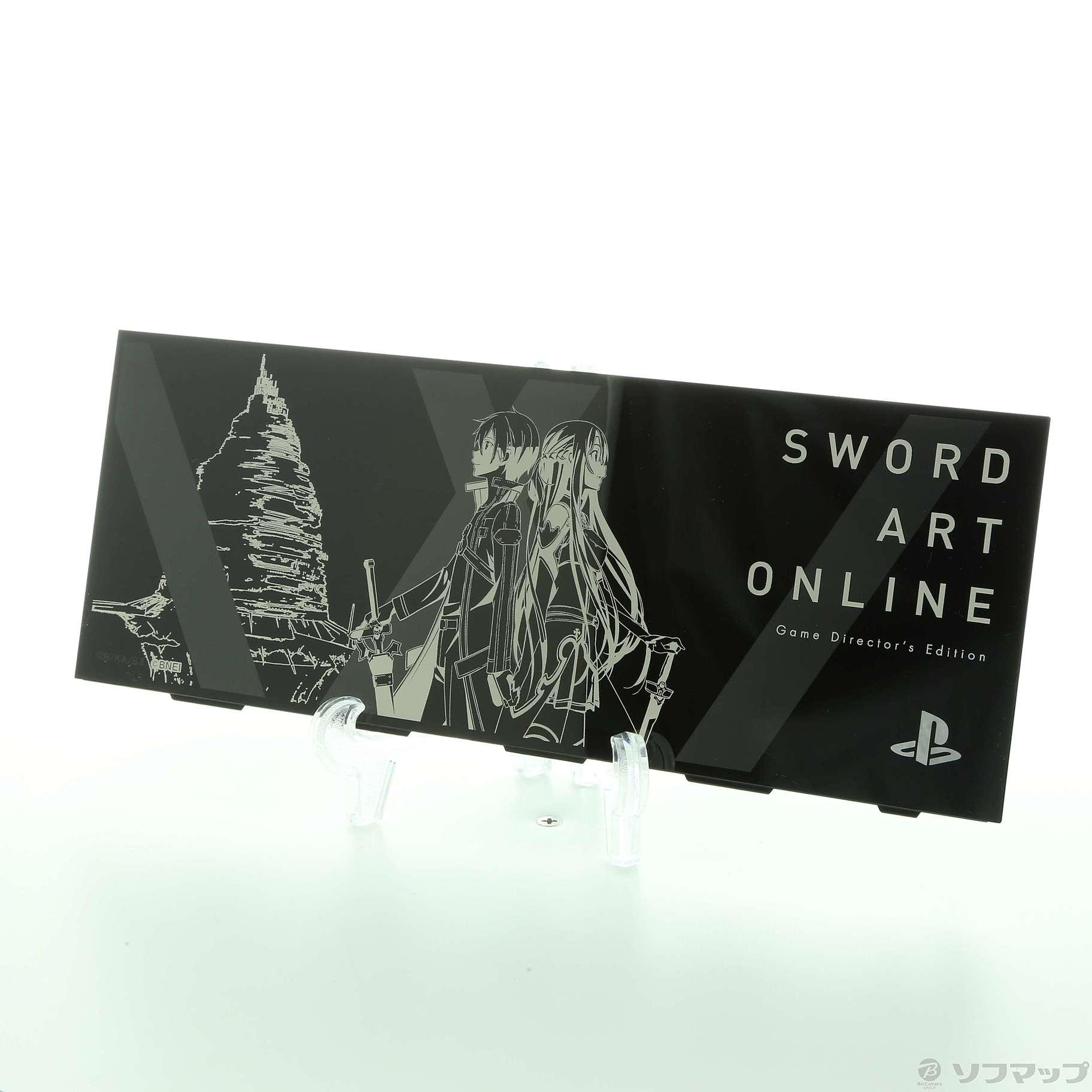 〔中古品〕ソードアート・オンライン ゲームディレクターズ・エディション PS4 HDD ベイカバー ブラック 【PS4】