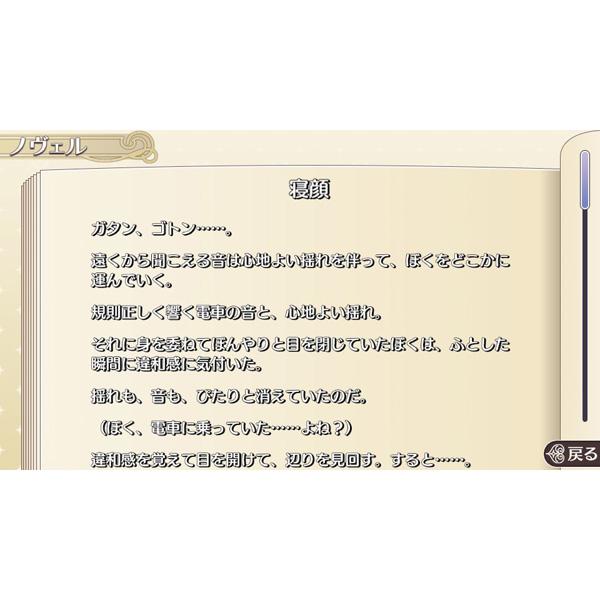 マジきゅんっ! ルネッサンス 通常版 【PS Vitaゲームソフト】_10