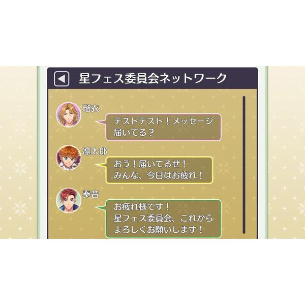 マジきゅんっ! ルネッサンス 通常版 【PS Vitaゲームソフト】_11