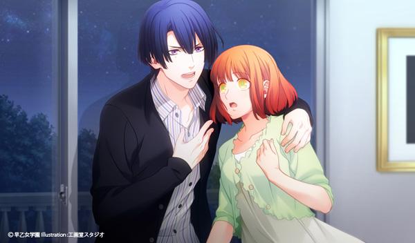 【在庫限り】 うたの☆プリンスさまっ♪Amazing Aria & Sweet Serenade LOVE 通常版 【PS Vitaゲームソフト】_2