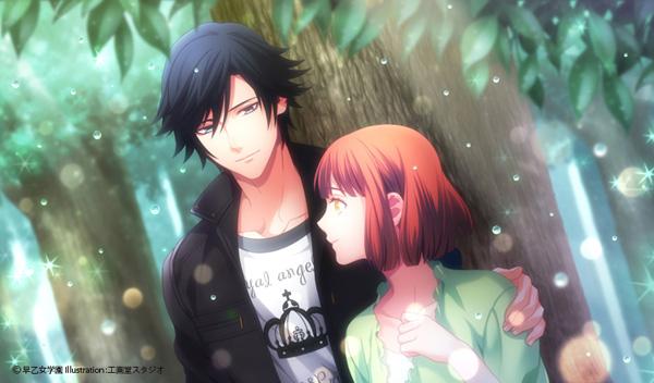 【在庫限り】 うたの☆プリンスさまっ♪Amazing Aria & Sweet Serenade LOVE 通常版 【PS Vitaゲームソフト】_4