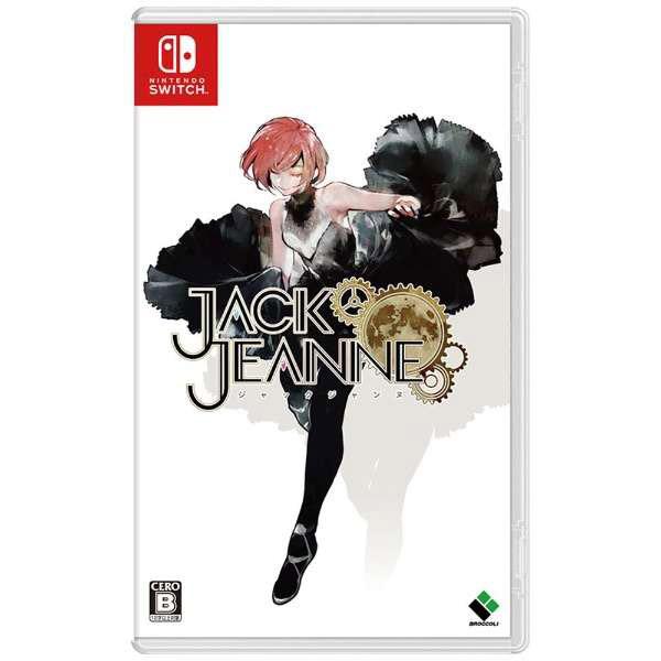ジャックジャンヌ 通常版 【Switchゲームソフト】