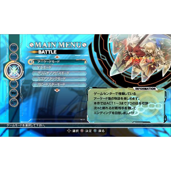 【在庫限り】 BLAZBLUE CENTRALFICTION Limited Box【PS3ゲームソフト】   [PS3]_5