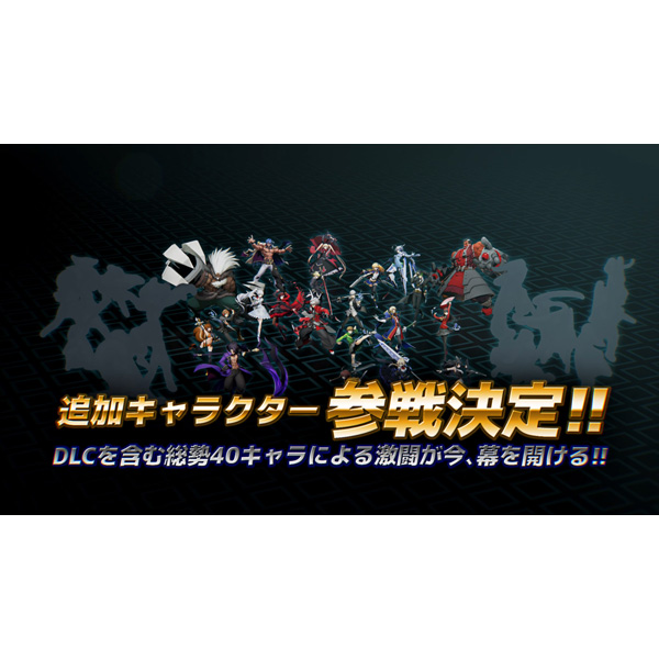 BLAZBLUE CROSS TAG BATTLE (ブレイブルークロスタッグバトル) 通常版 【Switchゲームソフト】_8