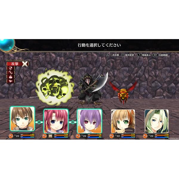 ウィザーズ シンフォニー 【PS4ゲームソフト】_5
