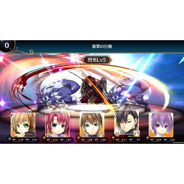 ウィザーズ シンフォニー 【Switchゲームソフト】_2