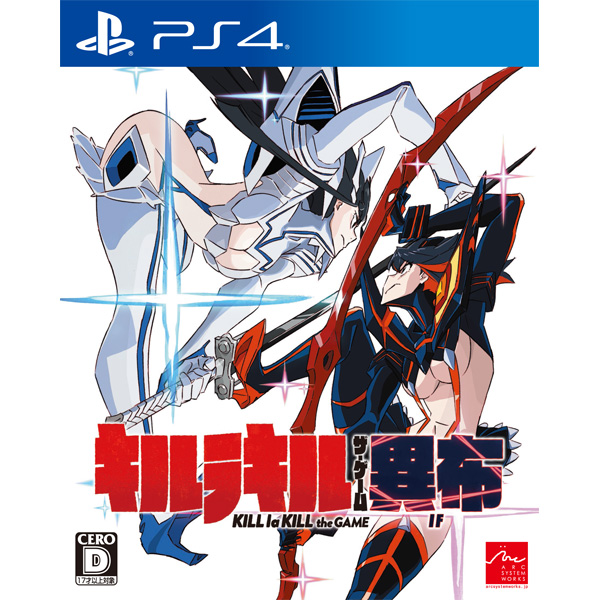 キルラキル ザ・ゲーム -異布- 通常版 【PS4ゲームソフト】