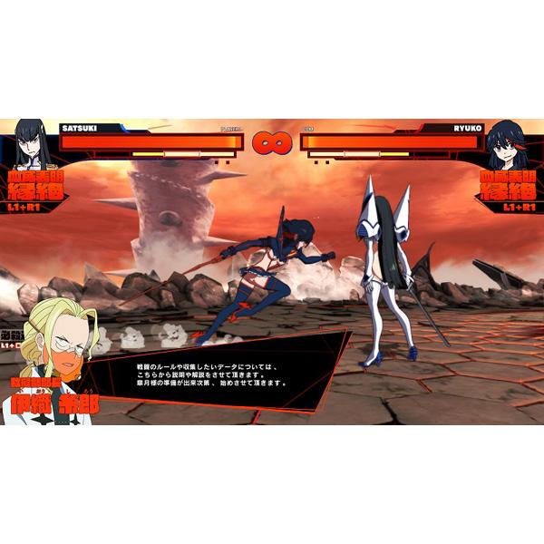 キルラキル ザ・ゲーム -異布- 通常版 【PS4ゲームソフト】_4