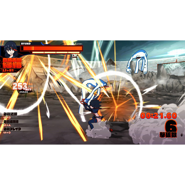 キルラキル ザ・ゲーム -異布- 通常版 【Switchゲームソフト】_5