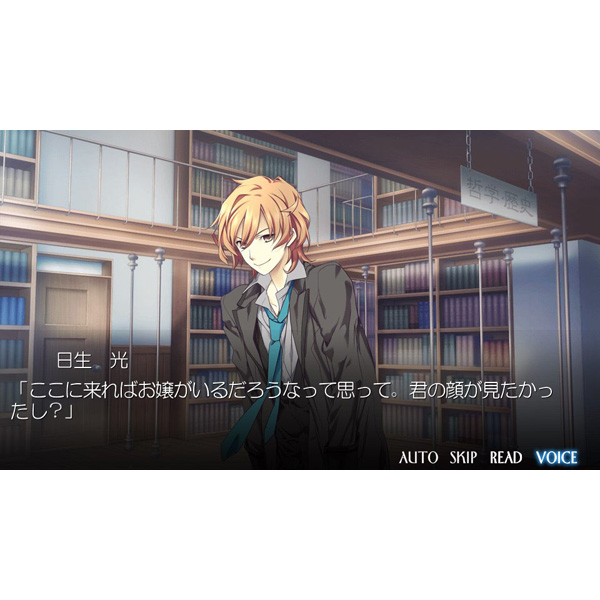 死神と少女 【PS Vitaゲームソフト】_3