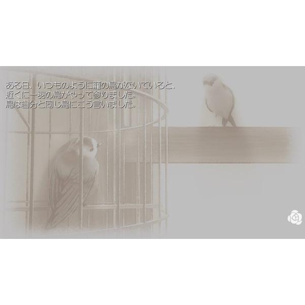 死神と少女 【PS Vitaゲームソフト】_4