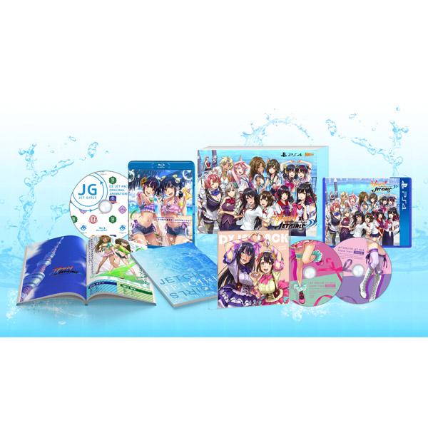 神田川JET GIRLS DXジェットパック 【PS4ゲームソフト】