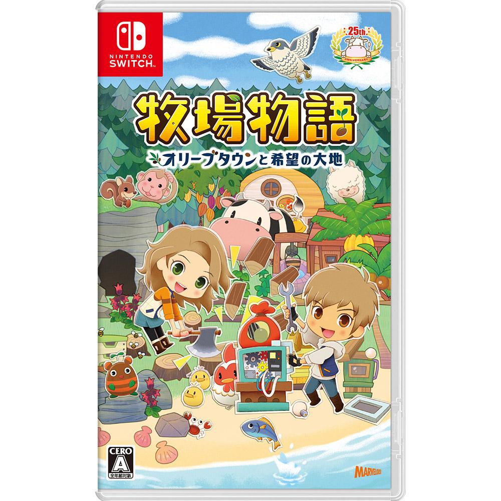 牧場物語 オリーブタウンと希望の大地 【Switchゲームソフト】