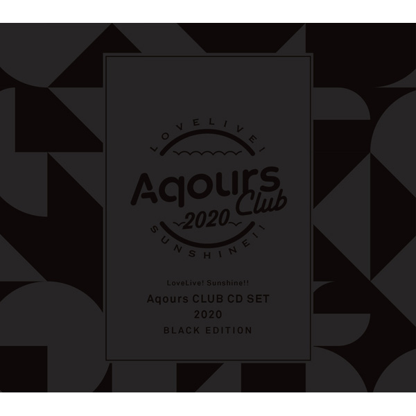 Aqours/ ラブライブ!サンシャイン!! Aqours CLUB CD SET 2020 BLACK EDITION【初回限定生産】