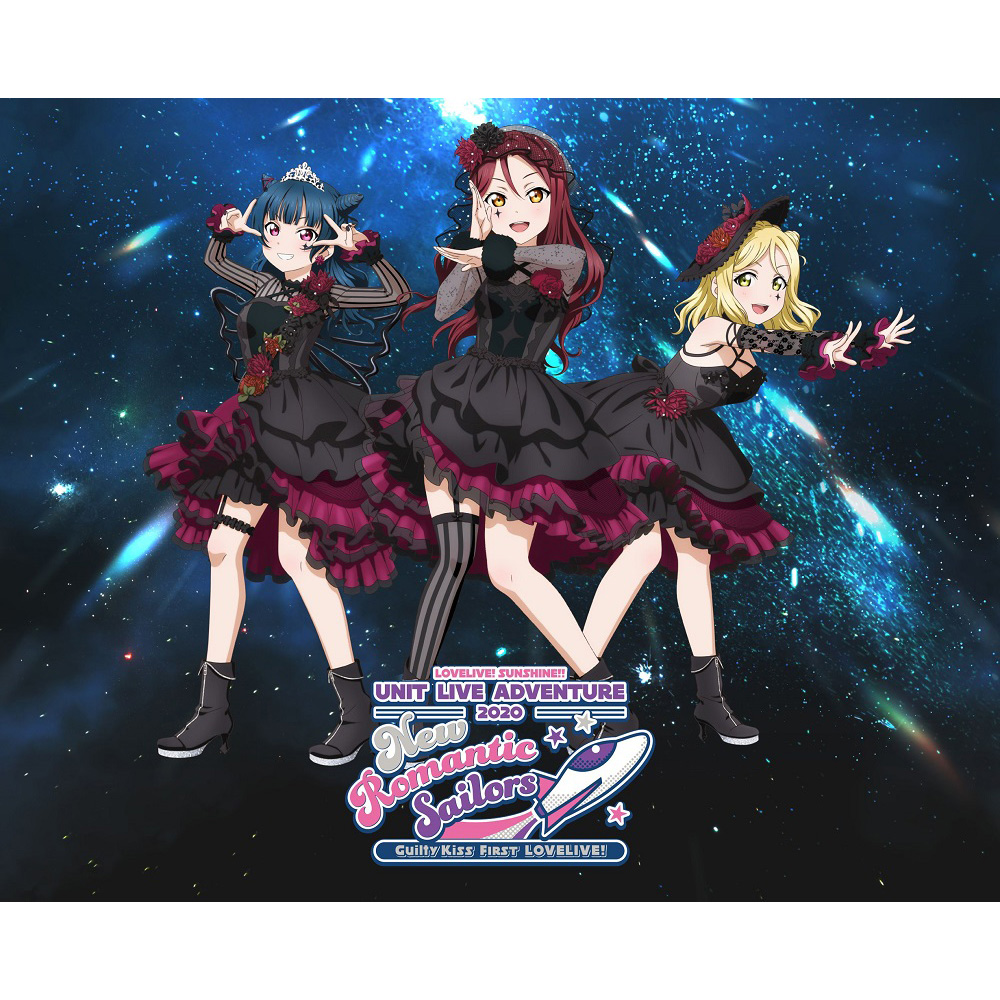 Guilty Kiss/ ラブライブ!サンシャイン!! Guilty Kiss First LOVELIVE! 〜New Romantic Sailors〜 Blu-ray Memorial BOX