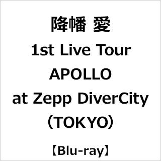 【特典対象】 降幡愛/ 降幡 愛 1st Live Tour APOLLO at Zepp DiverCity(TOKYO) ◆ソフマップ・アニメガ特典「B2タペストリー」