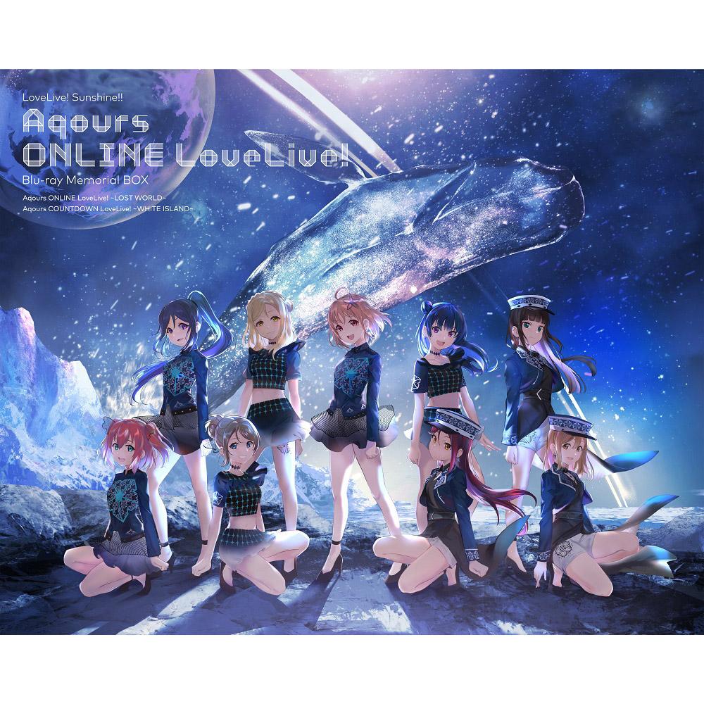 【店頭併売品】 Aqours/ ラブライブ!サンシャイン!! Aqours ONLINE LoveLive! Blu-ray Memorial BOX