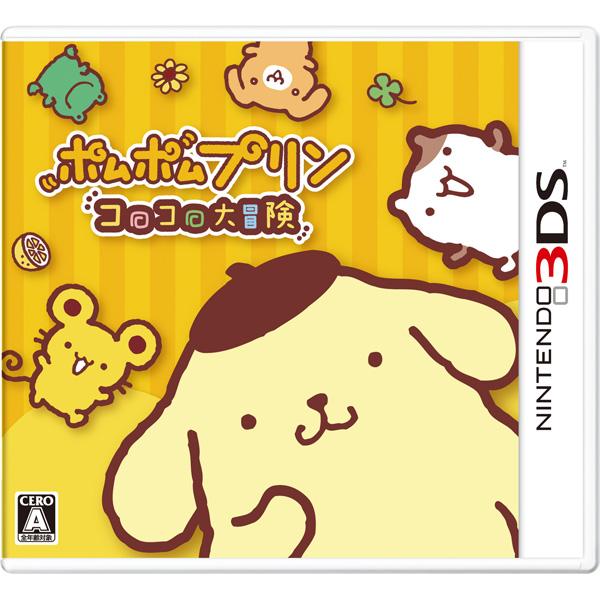 ポムポムプリン コロコロ大冒険【3DSゲームソフト】   [ニンテンドー3DS]_1