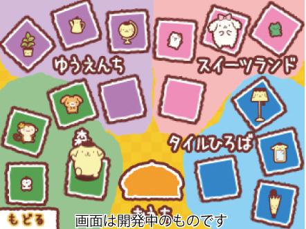 ポムポムプリン コロコロ大冒険【3DSゲームソフト】   [ニンテンドー3DS]_4