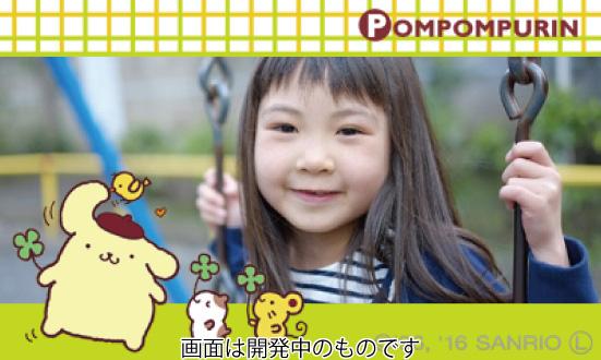 ポムポムプリン コロコロ大冒険【3DSゲームソフト】   [ニンテンドー3DS]_6