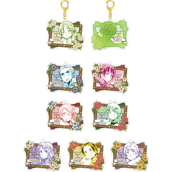 【BOX販売】ヘタリア World☆Stars トレーディングアクリルキーホルダー(8種) ミュージアムver.  1BOX8個入