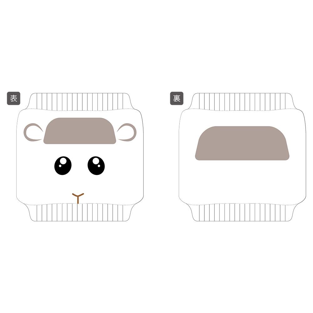 PUI PUI モルカー はらまき シロモ_1