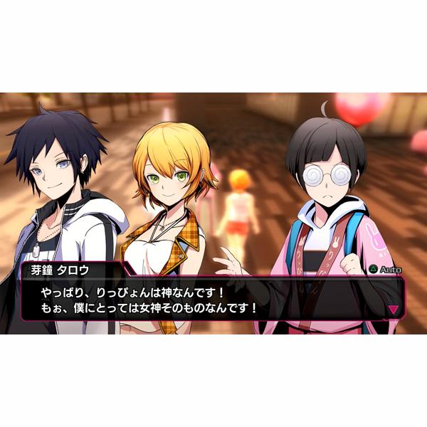 【在庫限り】 AKIBA'S BEAT (アキバズ ビート) 【PS Vitaゲームソフト】_3