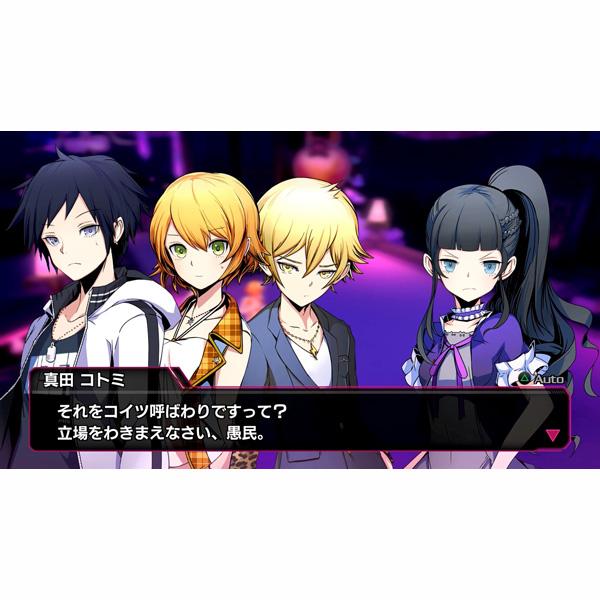 【在庫限り】 AKIBA'S BEAT (アキバズ ビート) 【PS Vitaゲームソフト】_4