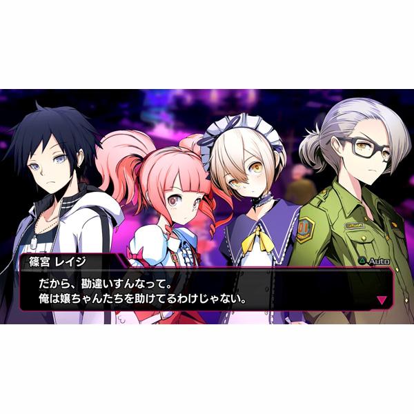 【在庫限り】 AKIBA'S BEAT (アキバズ ビート) 【PS Vitaゲームソフト】_5