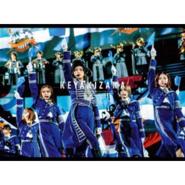 欅坂46 / 欅共和国2019 Blu-ray 初回生産限定盤
