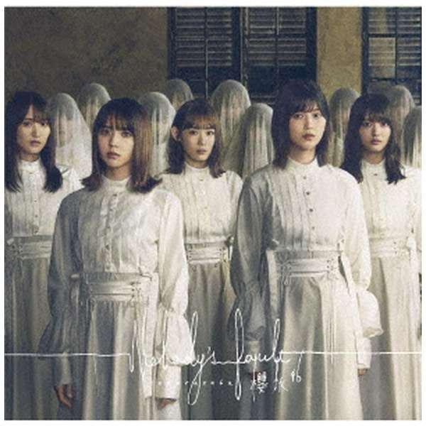 櫻坂46/ Nobody's fault 初回仕様限定盤TYPE-B CD