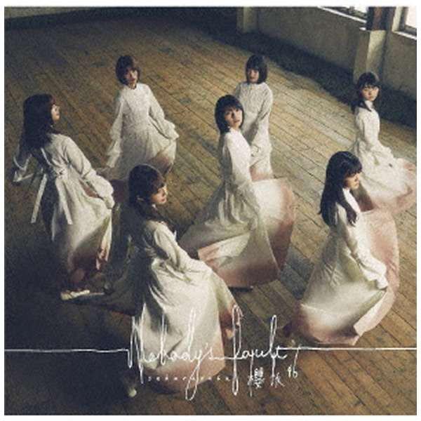 【店頭併売品】 櫻坂46/ Nobody's fault CD+Blu-ray盤TYPE-D CD