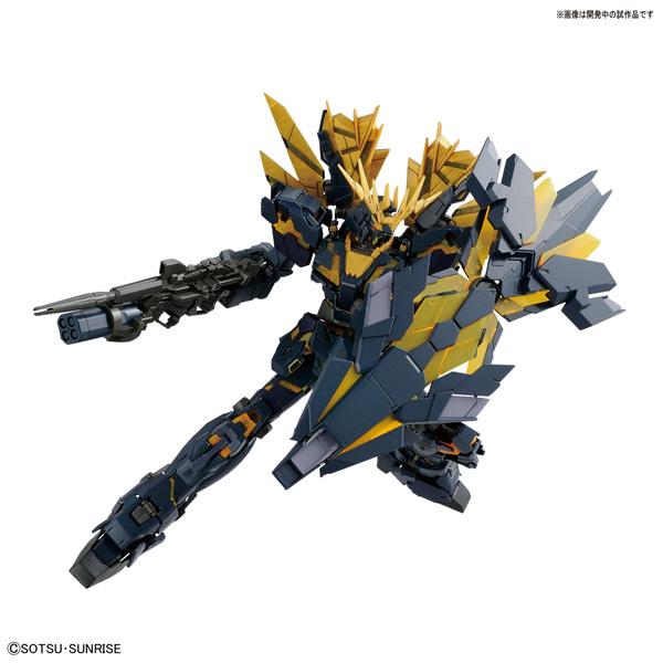 RG 1/144 RX-0[N] ユニコーンガンダム2号機 バンシィ・ノルン【機動戦士ガンダムUC[ユニコーン]】
